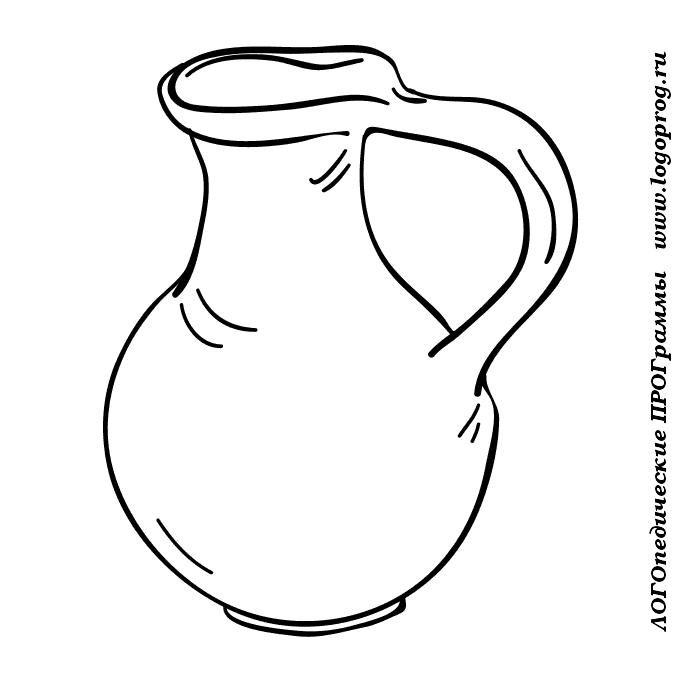 картинки раскраски на тему посуда логопрог