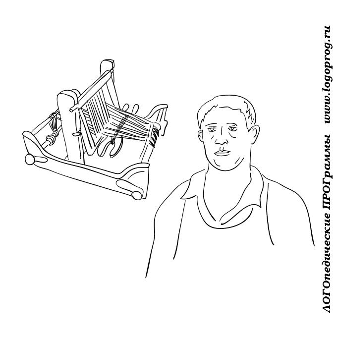 Программы рисования карикатуру на