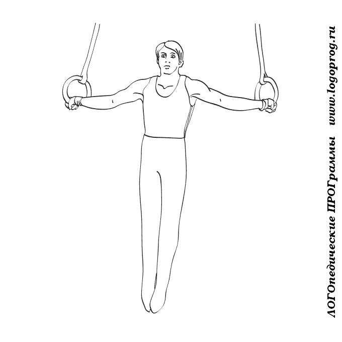 брычева картинки атлетической гимнастики карандашом таких нарядах особенно