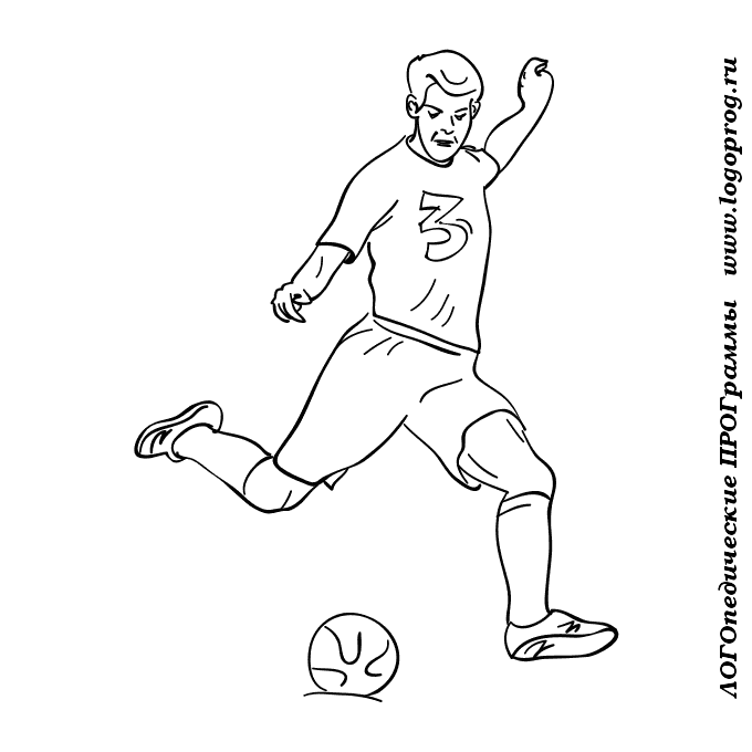 Рисунок футболиста