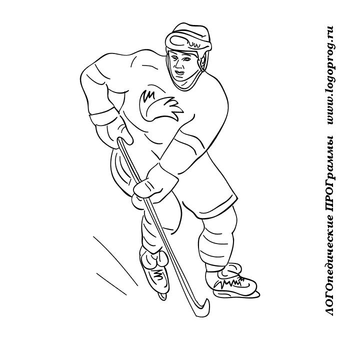 рисунки хоккеиста карандашом вариант немного напоминает
