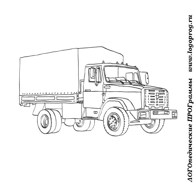 Раскраски для мальчиков русские машины - 9