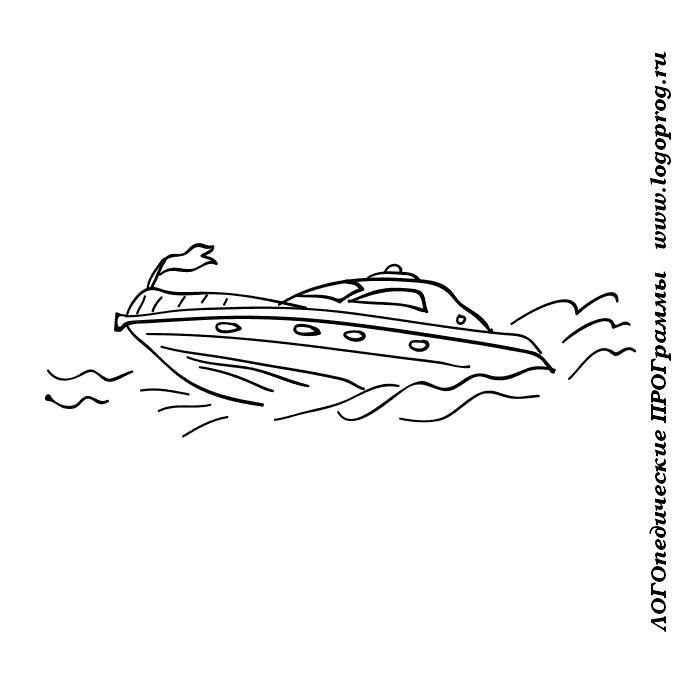 Картинки раскраски пароход