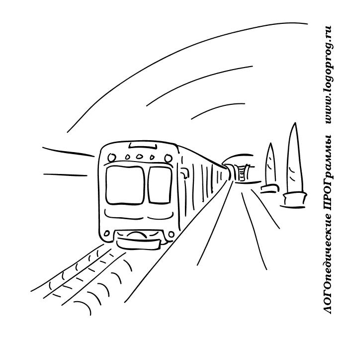 Картинки для раскрасок транспорт 89