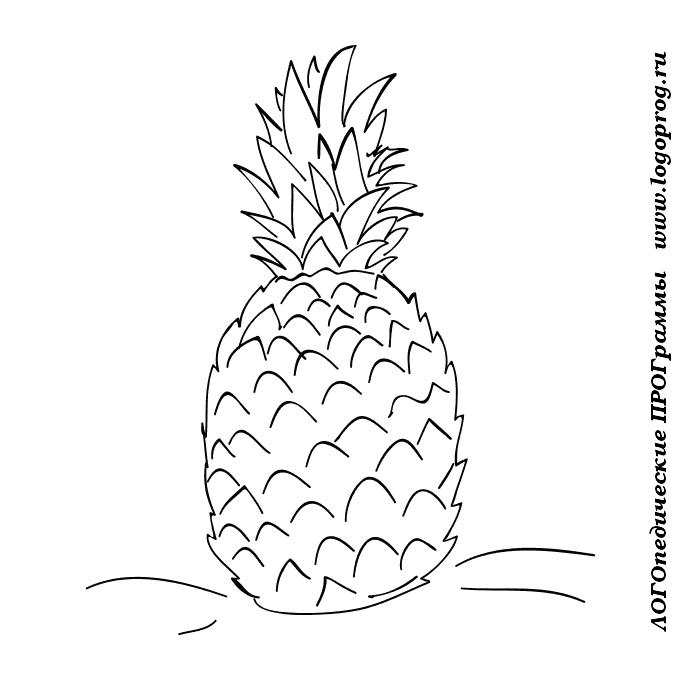 Логопедические раскраски в картинках